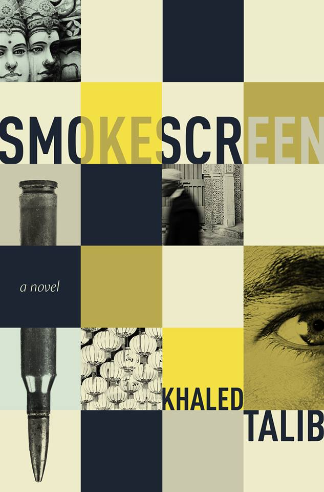 Novel-Cover-Smokescreen-Hi-Res